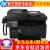 HP HPプリンタ1216 nfhモノクロレーザー多機能コピースキャンファクス印刷一体機より高い版のおすすめ227 fdw