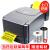 TSC TTP-244 Proバーコードプリンタの二次元コードラベル機の不乾燥テープの合格証熱敏スーパーマーケットの価格ラベル洗濯水印洗濯服のタグ付け台半244 pro(ワックスベースのカートリッジ1巻と紙1巻を贈呈)