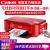 キヤノンMG 3680カラーインクジェット無線家庭用オフィスA 4写真プリンタ自動両面印刷、コピー、スキャン一体機赤セット2:標準装備+大容量接続+インク4本