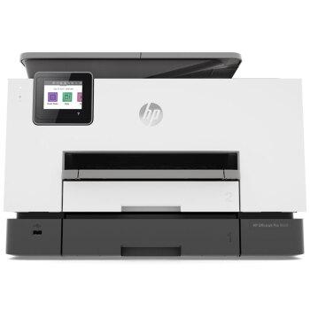 HP(HP)OJP 9020商用インクジェットカラー無線多機能一体機四合一プリントスキャンファックス自動ダブルスキャン8720アップグレードモデル