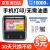 精臣ブルートゥースラベルプリンタバーコード二次元コードサーマルステッカー棚にサインした携帯型値札付き携帯型値札機ジュエリーケーブルラベル機はスーパーの値札機精臣B 3 S(ラベル機)B 11/B 3 Sを持っています。