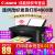 キヤノン(Can)TS 3380カラー写真インクジェット連給プリンター複写機掃写機ワイヤレス家庭用オフィス一体機TS 3180アップグレード版コース4:本体+大容量接続システム+インク4本