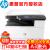 HP(HP)LaserJet MFP M 333 a A 3モノクロレーザー複合機プリンタ(プリント、スキャン、コピー)M 333 aの人気商品の訪問(オリジナルセット256 Aパウダーボックスを配合)