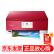 キヤノン新品TS 8380/TS 8280写真プリンタ家庭用小型WiFiカラーインクジェット多機能一体機(プリントスキャン)新バージョンTS 8380(赤)