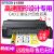 エプソンインクカートリッジ式プリンタL 1300 A 3+工程CAD高速グラフィックス設計専用プリンタ4色ダブルブラック長幅印刷
