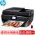 HP(HP)Deskjet 5278家庭用プリンタ一体機写真プリンストFAX無線両面印刷5278恵州シリーズは、ワンクケースを持っています。