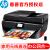 HP(HP)Deskjet 5278家庭用プリンター一体機写真プリンタプリントスキャンFAX無線両面印刷5278恵省シリーズは、ワンクカストリッジを持参しています。