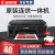 佳能(Canon)TS3380彩色照片喷墨连供打印机复印机扫描机无线家用办公一体机TS3180升级版 套餐六:G2810标配+专用墨水1套+无线打印云盒