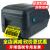 シマウマ(ZEBRA)GT 820熱転写/サーマルバーコードプリンタGT 820 dpiラベルプリンタGT 820