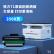 得力(deli)クラウドプリント無線wifiモノクロレーザープリンター家庭用オフィス大容量プリントスキャン三合一プリント一体機M 250 DW