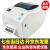シマウマ(ZEBRA)gk 888 tタグマシン固定資産感熱紙炭素バンドステッカー単電子面単バーコードラベルプリンタGK 888 Tは北京東日達に標準装備されています。