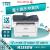 富士ゼロックスM 288 dw無線Wifiモノクロレーザー多機能一体機M 288 dw A 4無線ネットワーク両面印刷スキャン一体機M 288 dw無線Wifi両面コピースキャン公式標準装備