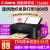 キヤノン(Can)TS 3380カラー写真インクジェット連給プリンター複写機掃写機ワイヤレス家庭用オフィス一体機TS 3180アップグレード版コース5:TS 3380本体+大容量接続+インク12本