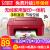 キヤノン(Can)TS 3380プリンタ家庭用スキャナコピー一体機家庭用オフィス無線三合一色インクジェット写真A 4の代わりに3180高貴赤-コース四(標準装備+黒カラーはインキ内胆+16本のインク)