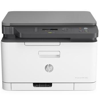 HP(HP)178 nw/179 fnw/180 n/281 fdw A 4カラーレ-ザ-プロスタン一体機新品178 nw