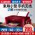 キヤノン(Canon)TS 3380/MG 3080接続ラインストーン無線家庭用カラー写真プリントスキャン一体機コース4:TS 3380一体機+レベルアップ接続+インク12本