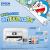 エプソン(EPSON)L 3153プリンタ家庭用無線カラーインクジェット写真L 4168プリンタオフィス3151多機能接続一体機L 4166エレガントホワイト【ワイヤレスマイクロ/自動両面/液晶パネル】標準版:インクセット付き