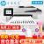 HP(HP)プリンタM 329 dw 429 fdw A 4モノクロレーザーコピースキャン多機能一体機商用オフィス代替427【前売り】M 329 dw(両面印刷+無線直結)