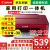 キヤノン(Cann)TS 3380カラーインクジェット家庭用プリンタの無線写真学生の宿題小型プリントスキャン一体機の多機能赤 の標準装備(無線版諮問サービスには消耗品バッグとインクが装備されています)