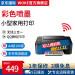 キヤノン(Can)TS 3140カラー無線プレンクジット多機能一体機コピチャ家庭用小型写真学生作業ドキムジョンTS 3140