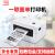 漢印(HPRT)N 41 N 51 N 31電子面単一プリンタの速達単ダースのステッカープリンタのBluetooth四通一達郵便N 31コンピュータ版+クリーンペン(京東発)