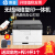 HP(HP)178 nw/179 fnwカラダ一体機多機能無線wifiネットワーク携帯電話のコピー証明書スキャン三合一178 nwプリントスキャン有線+無線公式標準装備