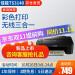キヤノンTS 3140/5350无线カプリ家族用小型ラインキート机能一体机コピチャ写真学生5380/3380 TS 3140(トリップ+无线)