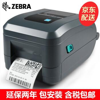 シマウマ(ZEBRA)GT 820/GT 800バーコードプリンタサーマルステッカー2次元コードプリンタシマウマGT 820(203 dpi 1ロールラベル用紙+1巻炭素)