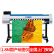 普伟国产写真机プロ1.8 m PW-1801/1800戸内屋外广告シート高精度PW-1800型番:新五世代ダンボールプリント幅1.8 m