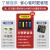 キヤノンMG 2580 Sプリントスキャン一体機インクジェットカラー接続プリンター家庭用写真学生作業コース5:MG 2580 S+アップグレード連動+インク8本+ホワイトボックス