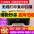 キヤノン(Can)TS 3380カラー写真インクジェット連給プリンター複写機掃写機ワイヤレス家庭用オフィス一体機TS 3180アップグレード版コース3:TS 3380本体+連喷可墨+インク8本