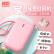 精臣d 61/d 11家庭用スマートタグプリンタの名前は、携帯型のミニブルートゥース価格打算機の商品収納シールシールを持っています。乾いていない接着剤の熱感機D 11のピンク(単体本体は、カスタマーサービスに問い合わせて精臣ラベル用紙を買う必要があります。)
