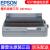 エプソン(EPSON)LQ-1900 KIH 1900 K 2 Hドットコムパン(136列ロール式)