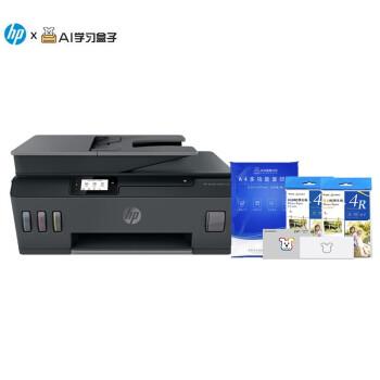 パッカード(HP)538は無線印刷一体機三合一&学習棒智趣328型セットのコピー用紙と紙の消耗セットを提供しています。