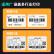 得力(deli)ブルートゥース移動APP感熱プリンター80 MM電子面シングル二次元コードステッカープリント服装速達倉庫保管物流DL-868 BW