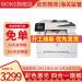 HP(HP)M 833 FDWカプレーゼザ・プレン自動両面印刷スキャン一体機オフィス用無線281 fdwアップグレードモデルM 833 FDW(無線四合一)