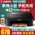 キヤノン(Can)TS 3380プリンター家庭用オフィス連続カラーインクジェット写真プリントスキャン一体機無線コース2:本体+黒連喷インク+4本のインク【おすすめ】